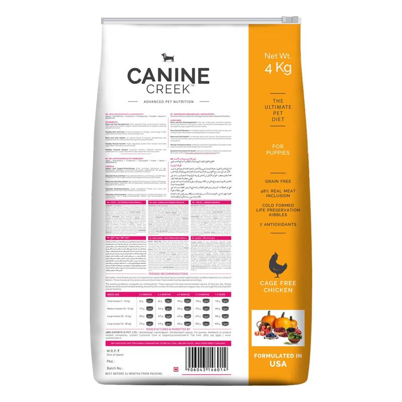 عکس پشت بسته بندی غذای خشک سگ کنین کریک مدل Puppy وزن 4 کیلوگرم