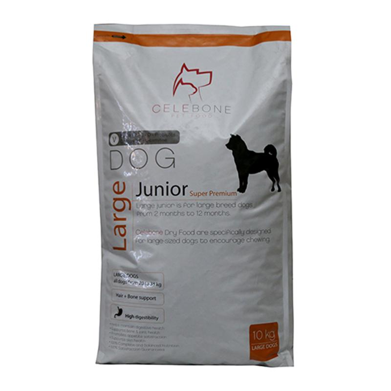 عکس بسته بندی غذای خشک سگ سلبن مدل Large Junior وزن 10 کیلوگرم