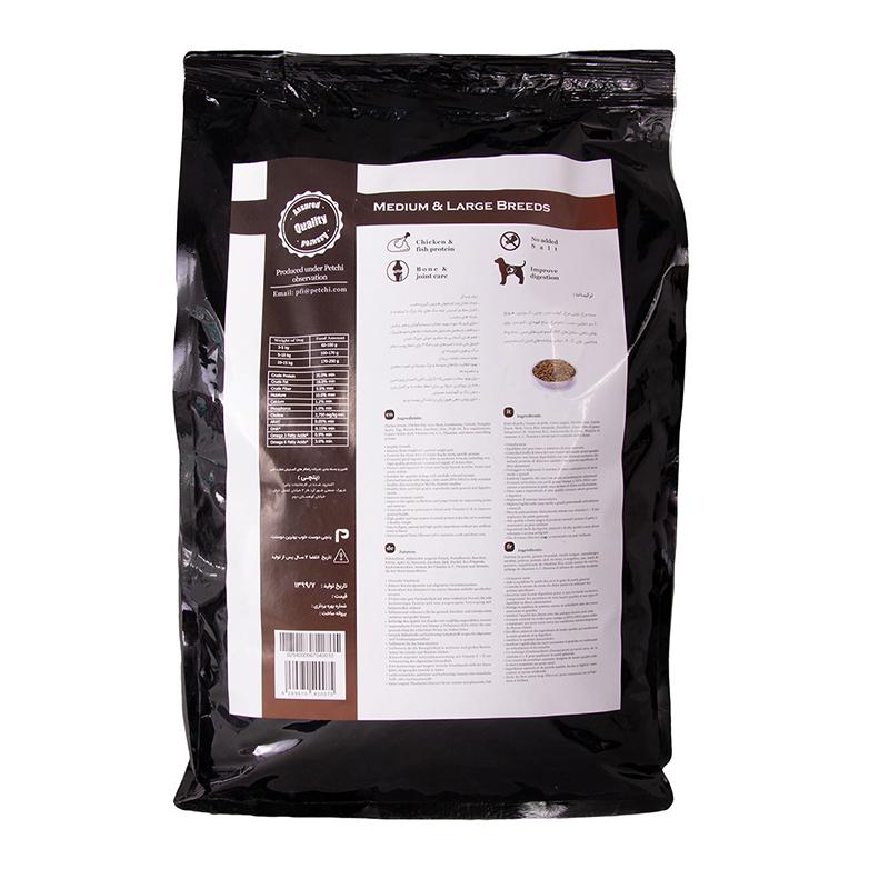 عکس پشت بسته بندی غذای خشک پرمیوم سگ پتچی مدل Junior Medium & Large وزن 3.7 کیلوگرم