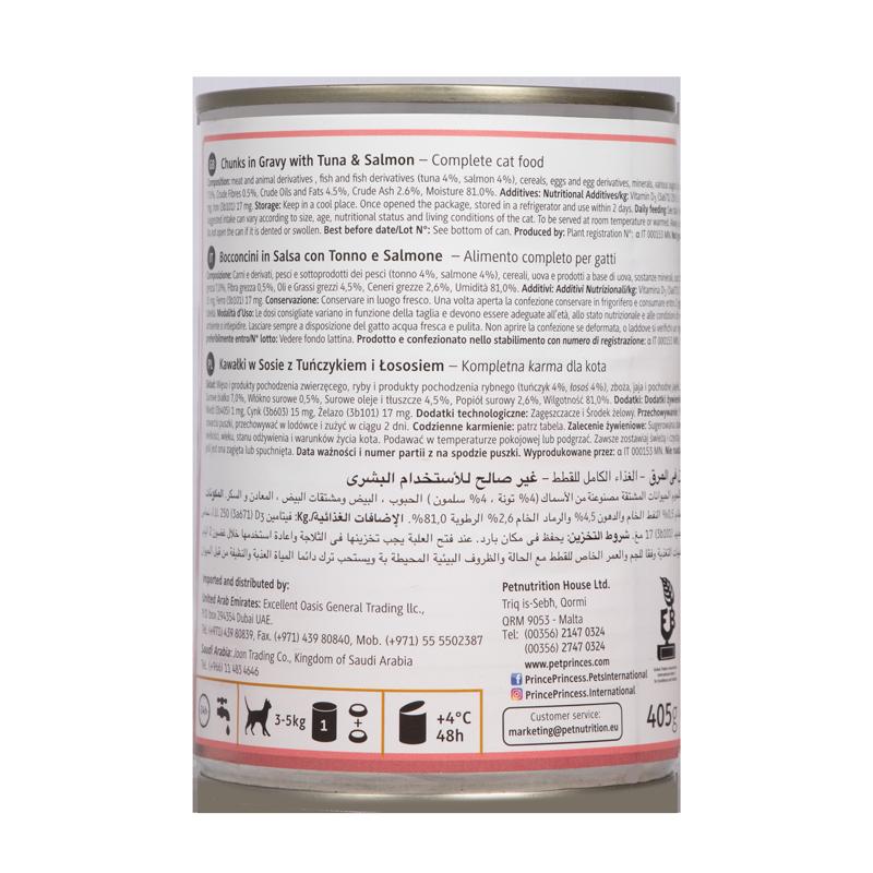 عکس راهمای پشت بسته بندی کنسرو غذای گربه پرینسس مدل LifeStyle+ Tuna & Salmon وزن ۴۰۵ گرم