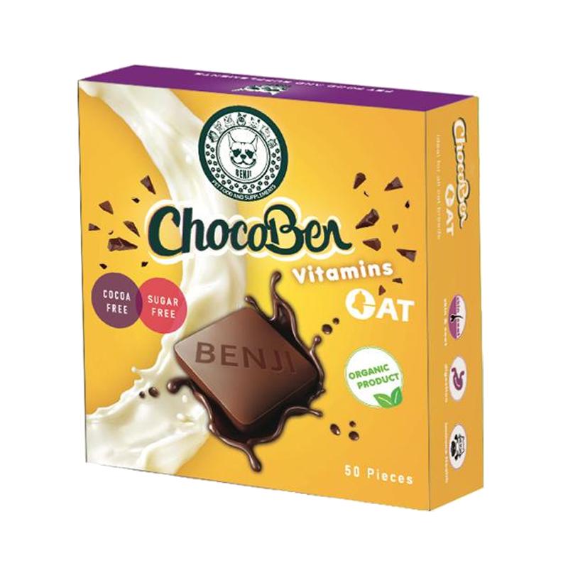 عکس روی بسته بندی تشویقی گربه بنجی مدل ChocoBen Vitamin بسته 50 عددی