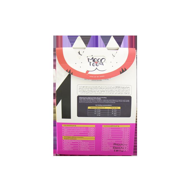 غذای خشک گربه مفید با طعم مرغ وزن 500 گرم 2