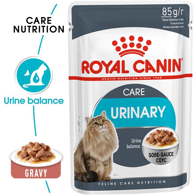 عکس جزییات پوچ گربه رویال کنین مدل Urinary Care وزن 85 گرم