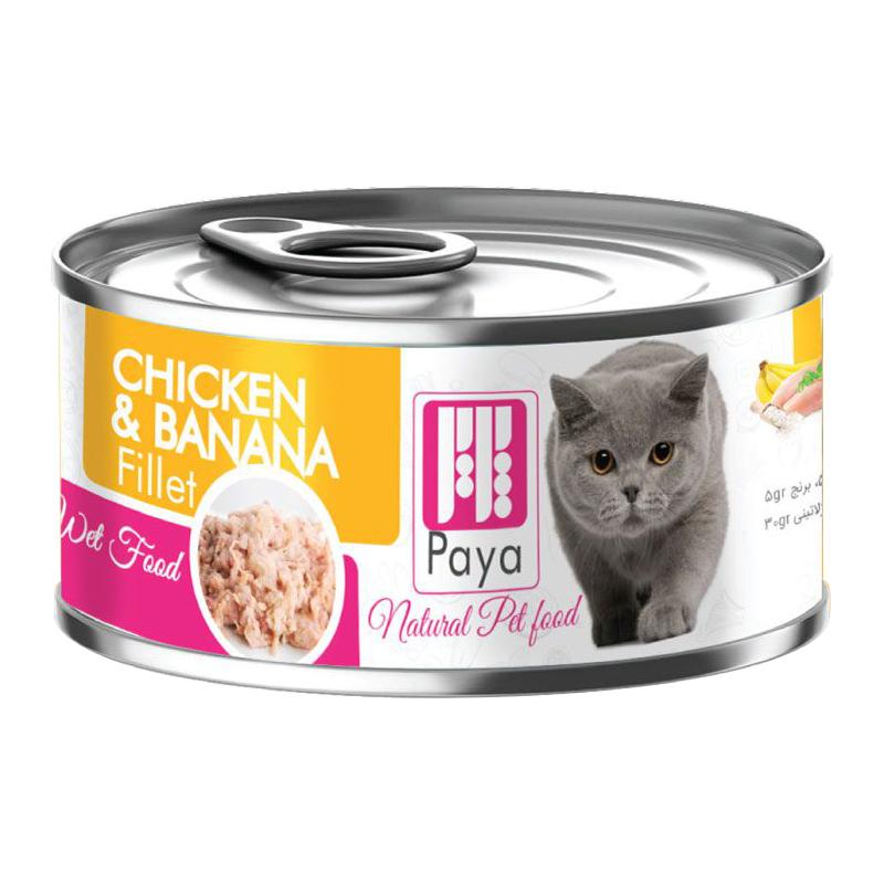 عکس بسته بندی کنسرو غذای گربه پایا مدل Chicken & Banana وزن 120 گرم