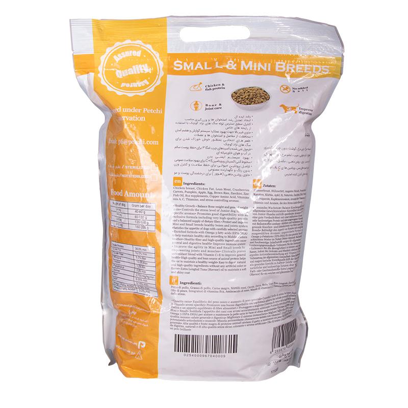 عکس پشت بسته بندی غذای خشک پرمیوم سگ پتچی مدل Junior Small & Mini وزن 1.7 کیلوگرم