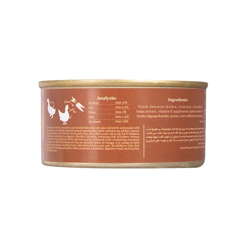 عکس راهنمای تغذیه کنسرو غذای گربه پتچی مدل Chicken & Duck & Carrot وزن 120 گرم