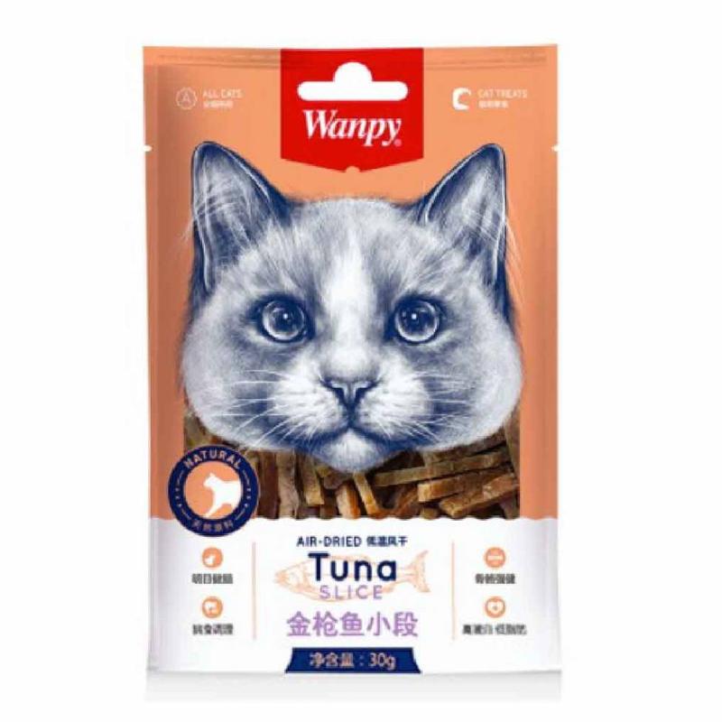تشویقی گربه ونپی مدل Tuna Slice وزن 30 گرم