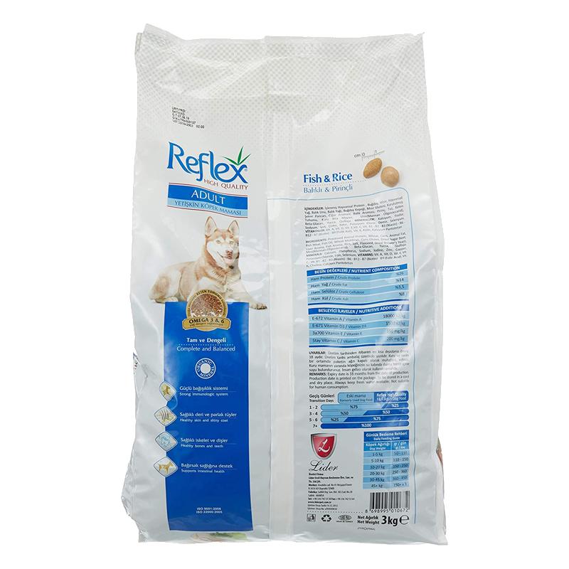 عکس پشت بسته بندی غذای خشک سگ رفلکس مدل Adult Fish & Rice وزن 3 کیلوگرم