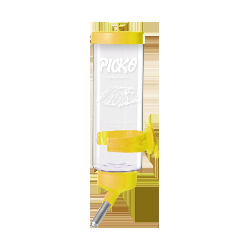 آبخوری جوندگان هپی پت مدل Picko زرد