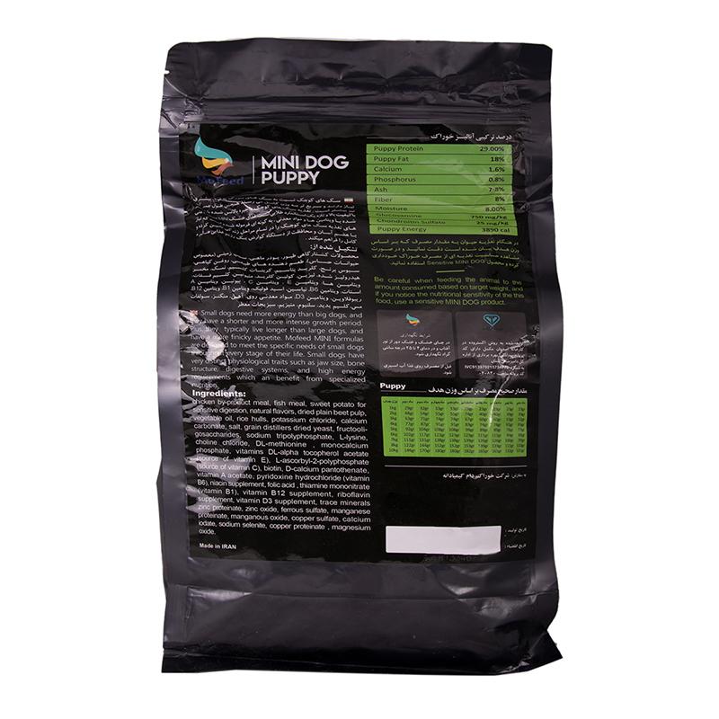 عکس پشت بسته بندی غذای خشک سگ مفید مدل Mini Dog Daily Puppy وزن 2 کیلوگرم