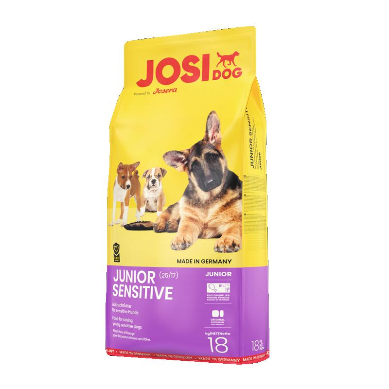 عکس بسته بندی تبلیغاتی غذای خشک سگ جوسرا مدل Jusidog Junior Senstive وزن 1 کیلوگرم