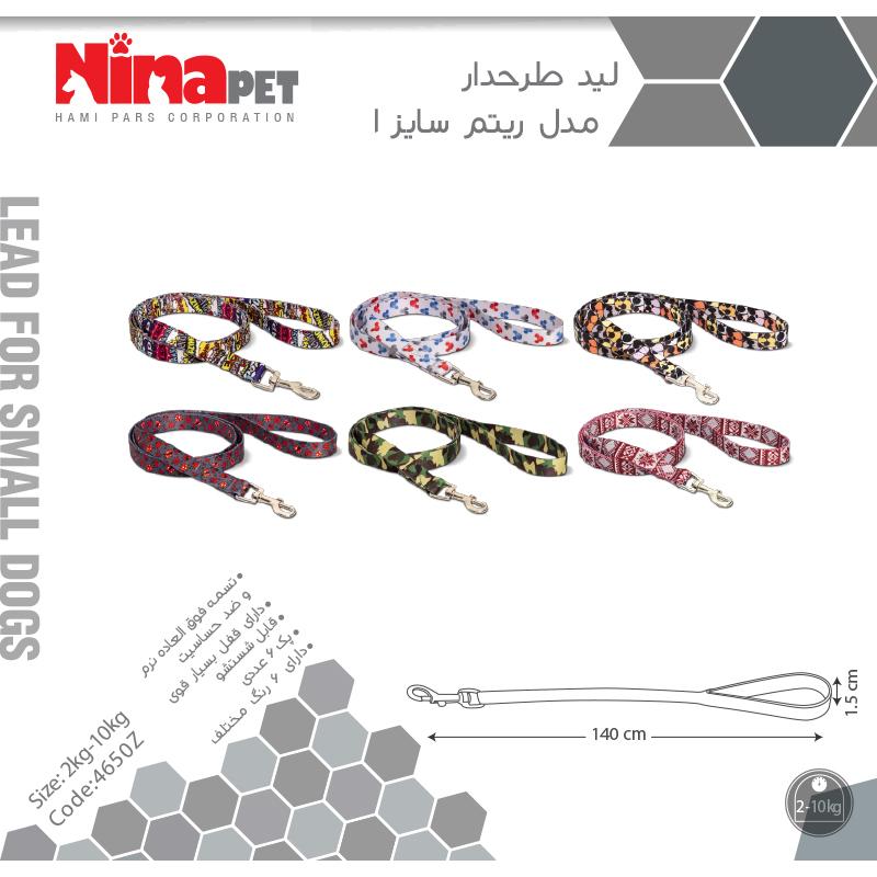 لید سگ نیناپت مدل ریتم سایز ۱ رنگبندی