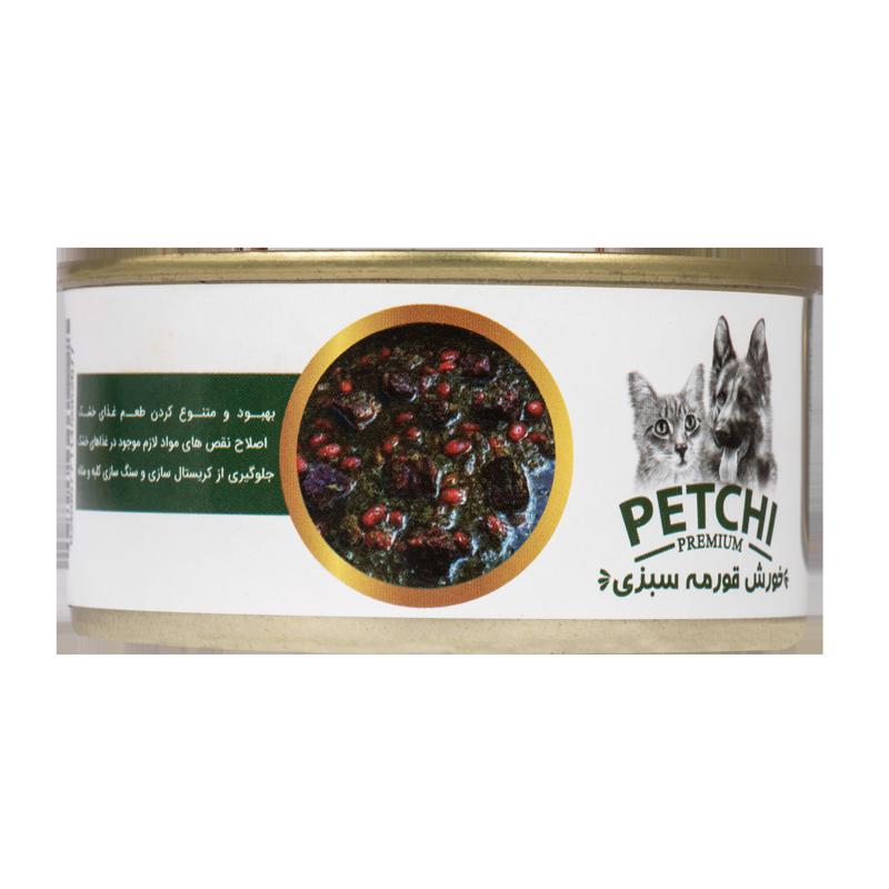 عکس تبلیغاتی کنسرو غذای حیوانات پتچی مدل خورش قرمه سبزی وزن ۱۲۰ گرم