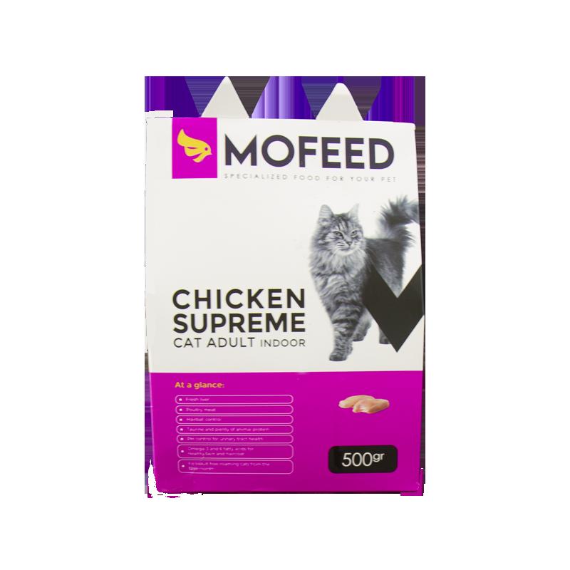 غذای خشک گربه مفید با طعم مرغ وزن 500 گرم