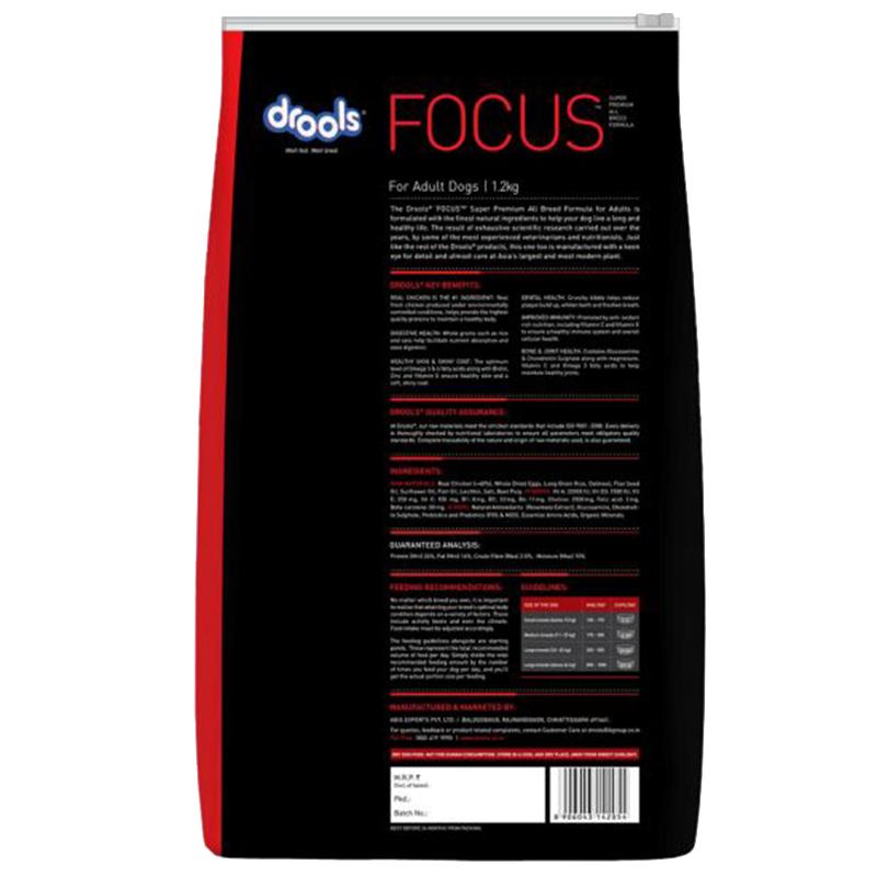 عکس پشت بسته بندی تبلیغاتی غذای خشک سگ درولز مدل Focus Adult وزن 1.2 کیلوگرم
