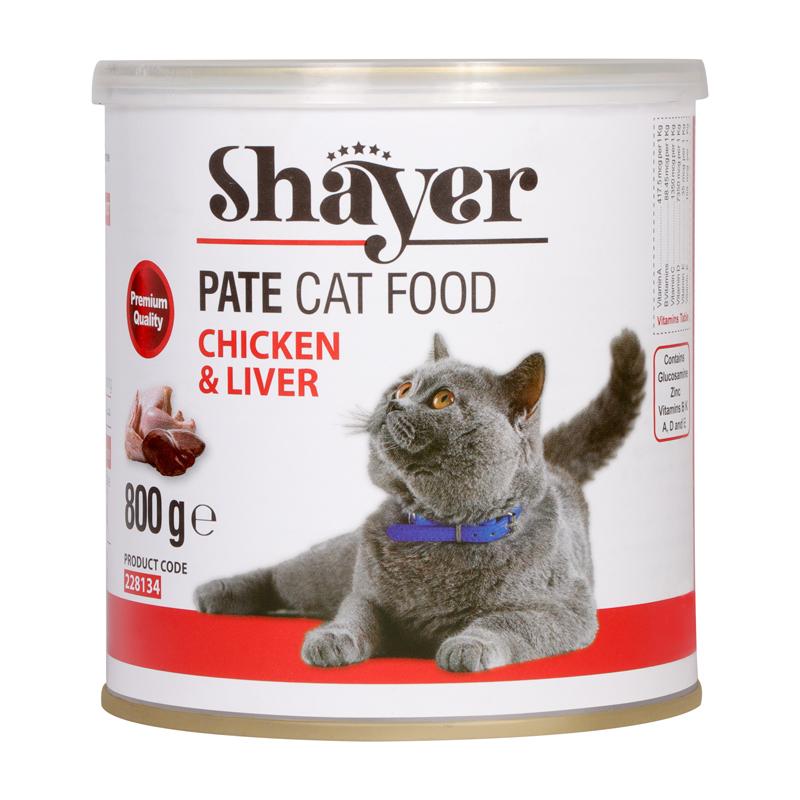 عکس بسته بندی کنسرو غذای گربه شایر مدل Chicken & Liver وزن 800 گرم