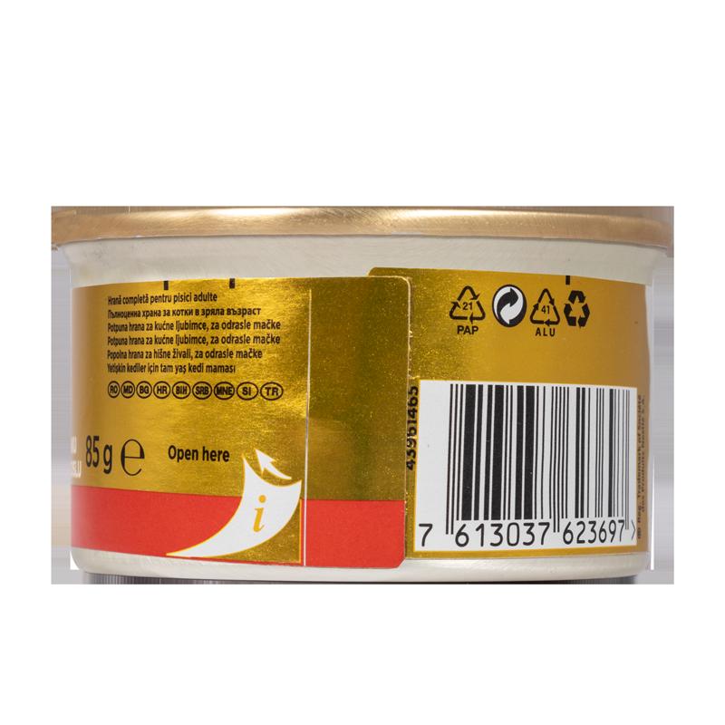 عکس پشت بسته بندی کنسرو غذای گربه گورمت مدل Gold Beef وزن ۸۵ گرم