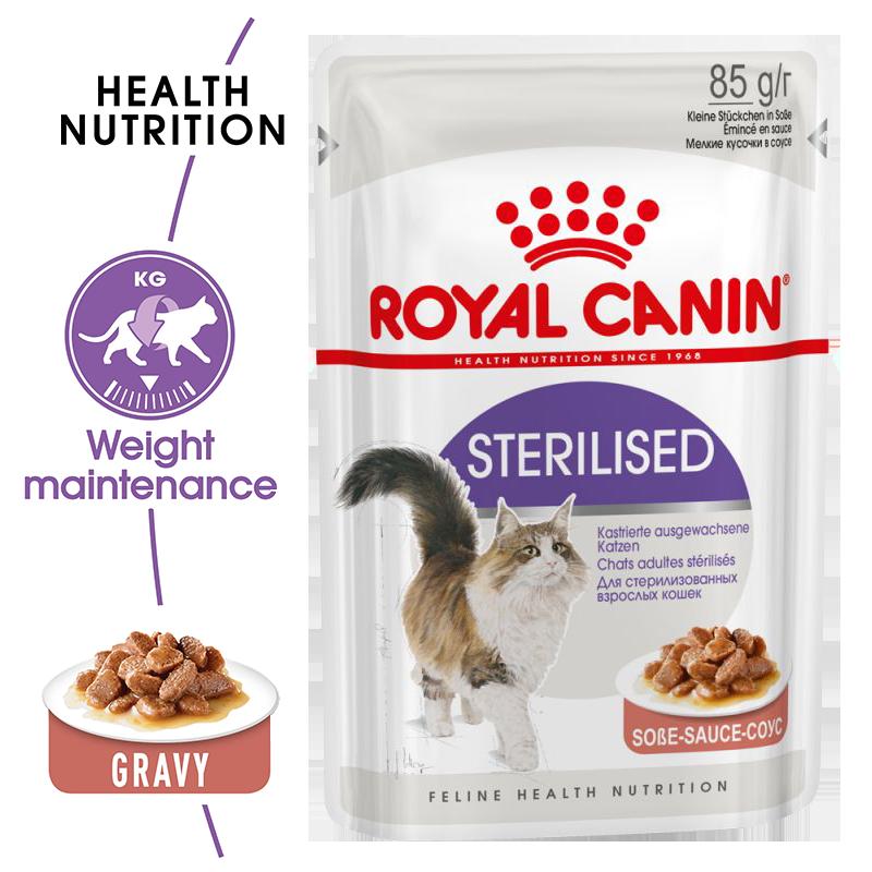 عکس جزییات پوچ بسته غذای خشک و تر گربه رویال کنین مدل Sterilised