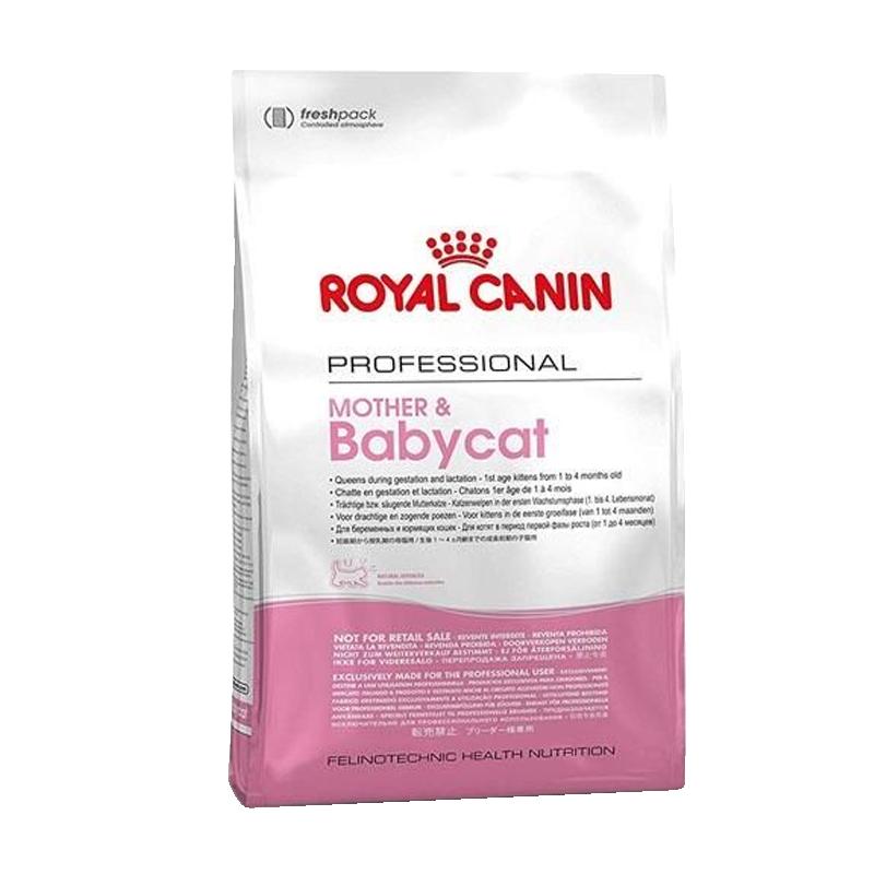 عکس بسته بندی غذای خشک گربه رویال کنین مدل Mother & Baby وزن 1 کیلوگرم