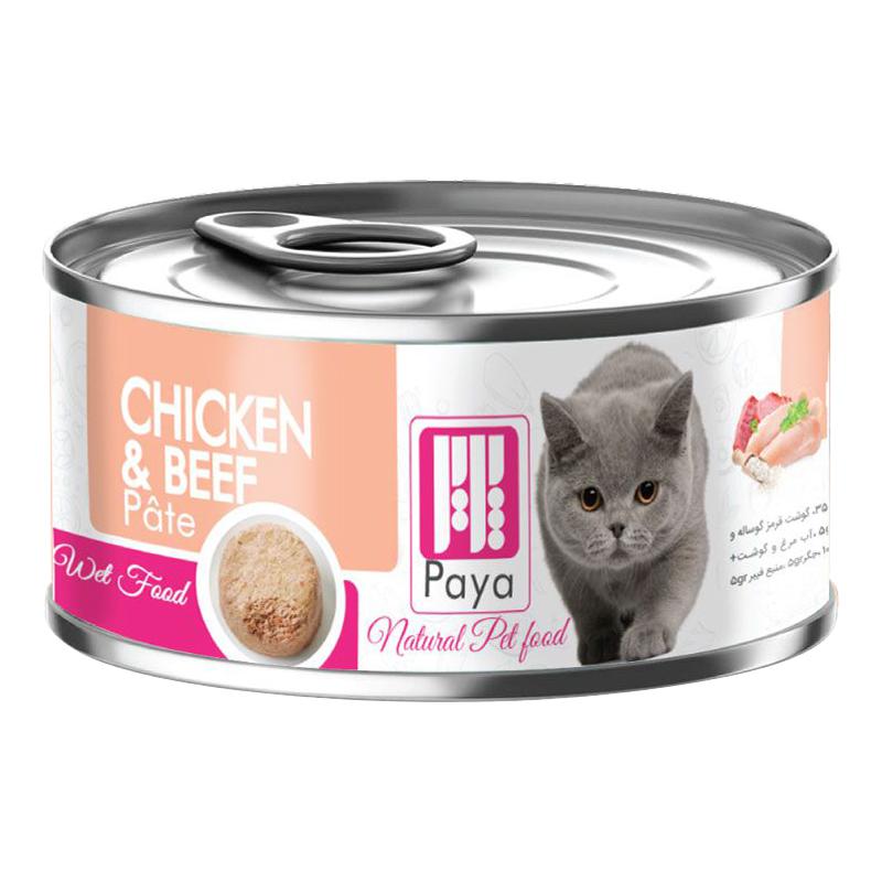 عکس بسته بندی کنسرو غذای گربه پایا مدل Chicken & Beef وزن 120 گرم