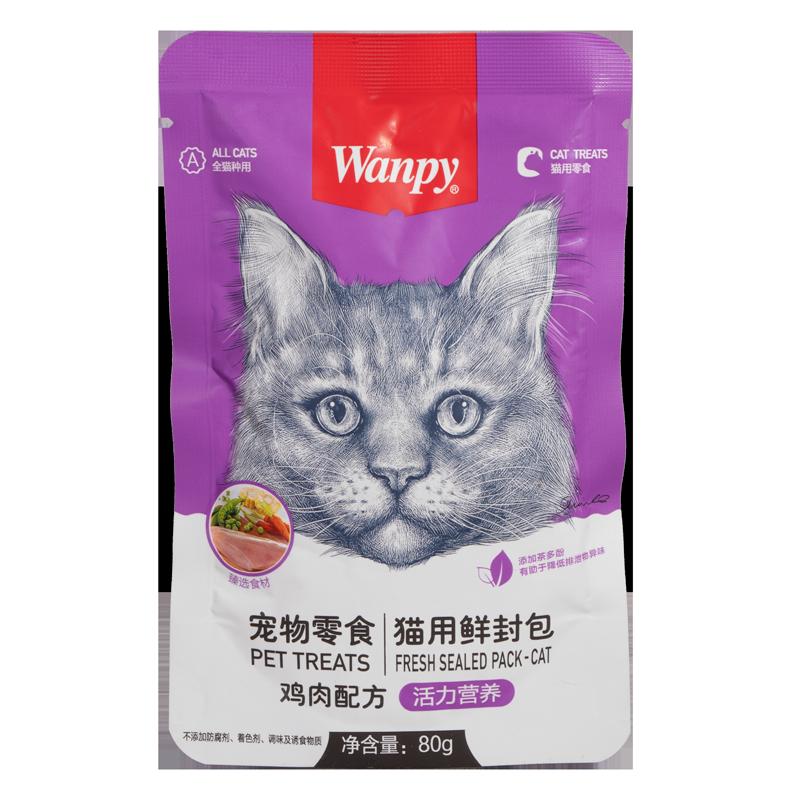 عکس روی بسته بندی پوچ گربه ونپی مدل Chicken & Vegetable وزن ۸۰ گرم