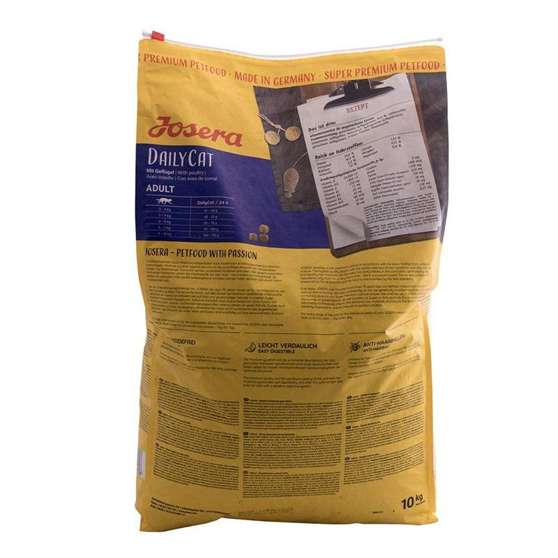 عکس پشت بسته بندی غذای خشک گربه جوسرا مدل Dailycat وزن 1 کیلوگرم