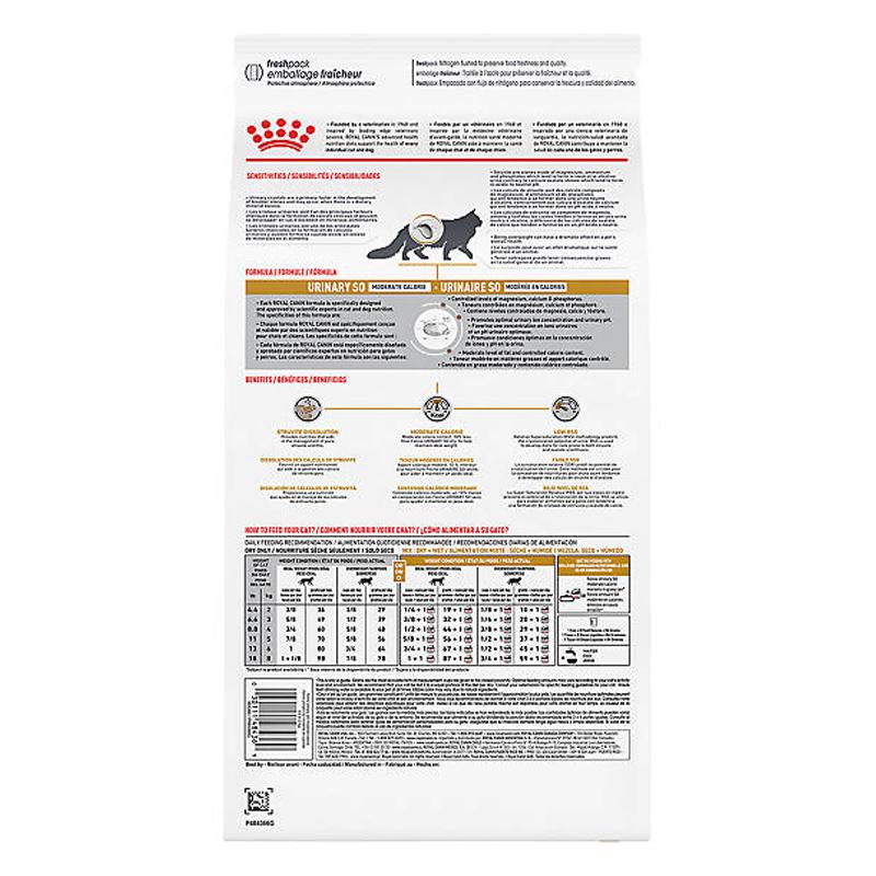 عکس توضیحات غذای خشک گربه رویال کنین مدل Urinary S/O وزن 1.5 کیلوگرم