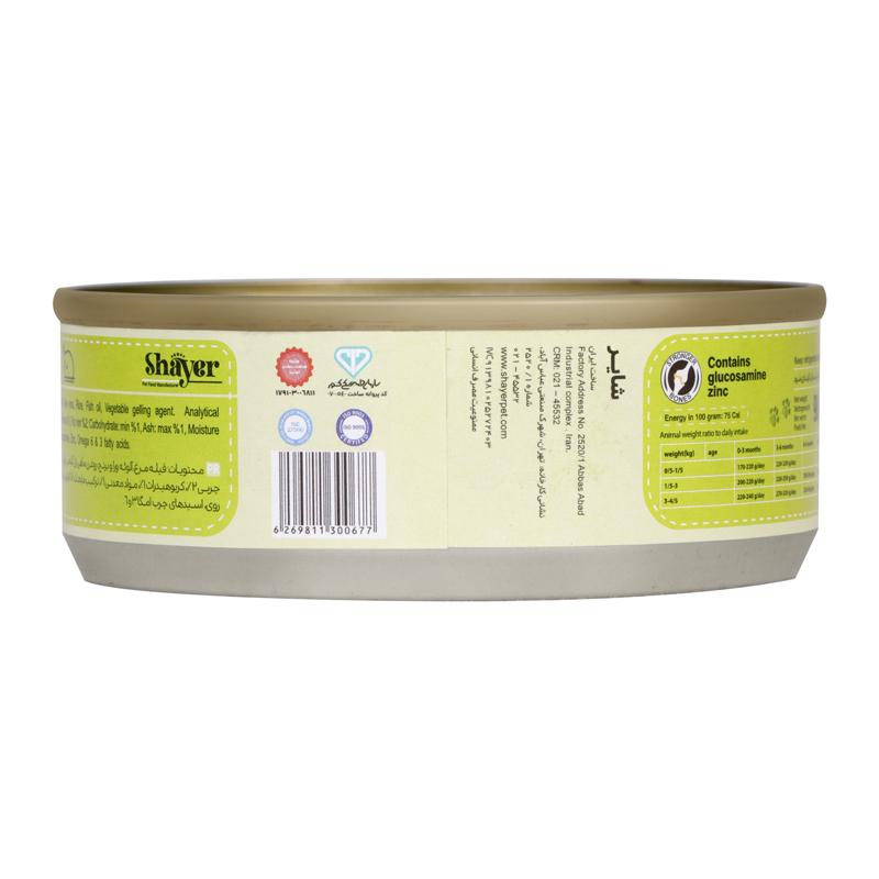 عکس راهنمای تغذیه کنسرو غذای بچه گربه شایر مدل Chicken & Aloevera وزن 90 گرم