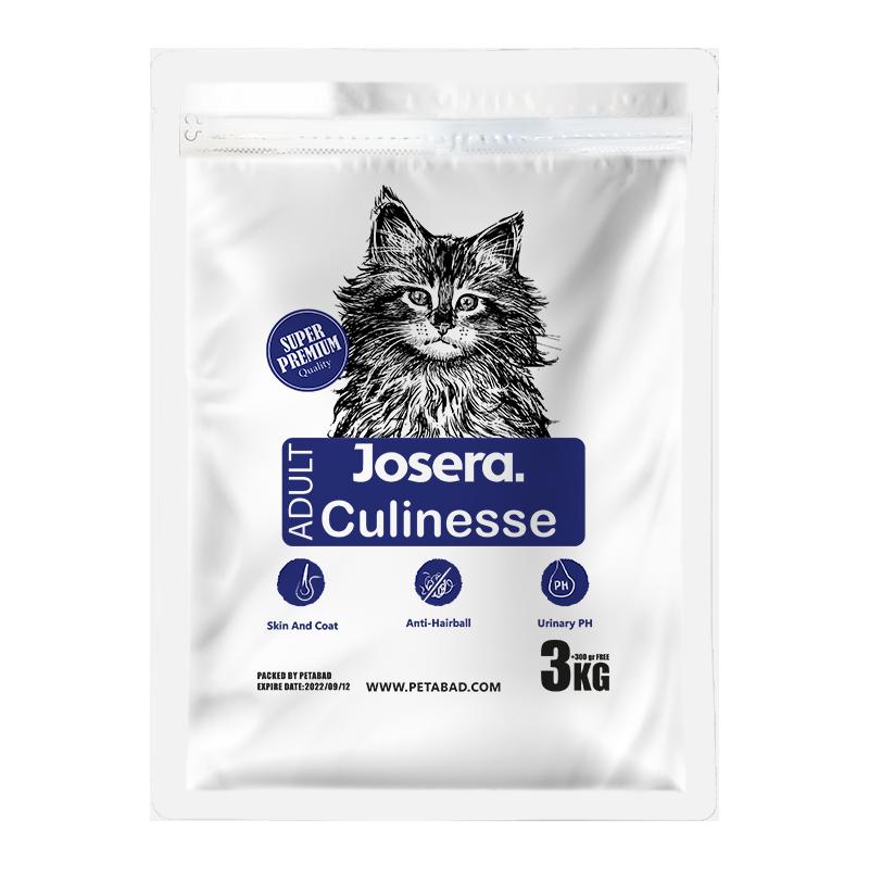غذای خشک گربه جوسرا مدل Culinesse وزن 3 کیلوگرم + 300 گرم رایگان پک پت آباد