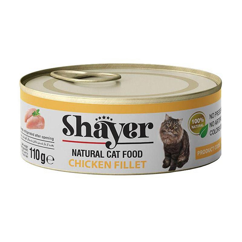 عکس کنسرو غذای گربه شایر مدل Chicken Filet وزن 110 گرم