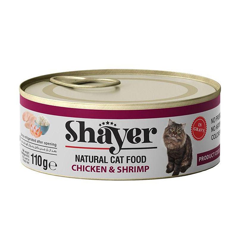 عکس کنسرو غذای گربه شایر مدل Chicken & Shrimp وزن 110 گرم