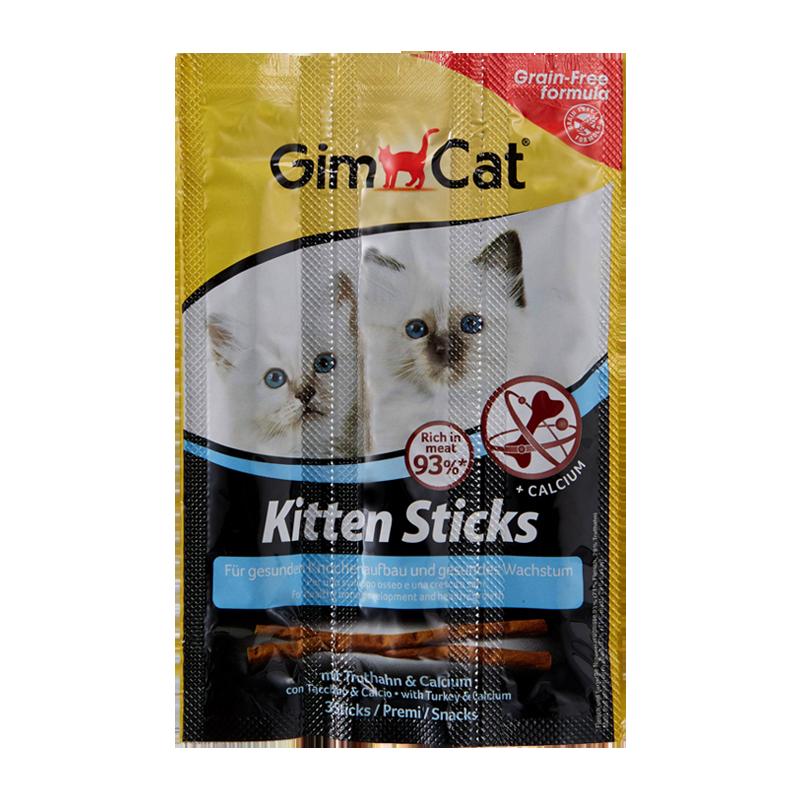 تشویقی مدادی بچه گربه جیم کت با طعم بوقلمون GimCat Kitten Turkey Stick بسته 3 عددی