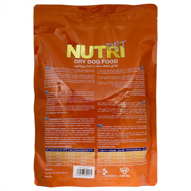 عکس پشت بسته بندی غذای خشک سگ نوتری مدل Adult 21 وزن 2 کیلوگرم