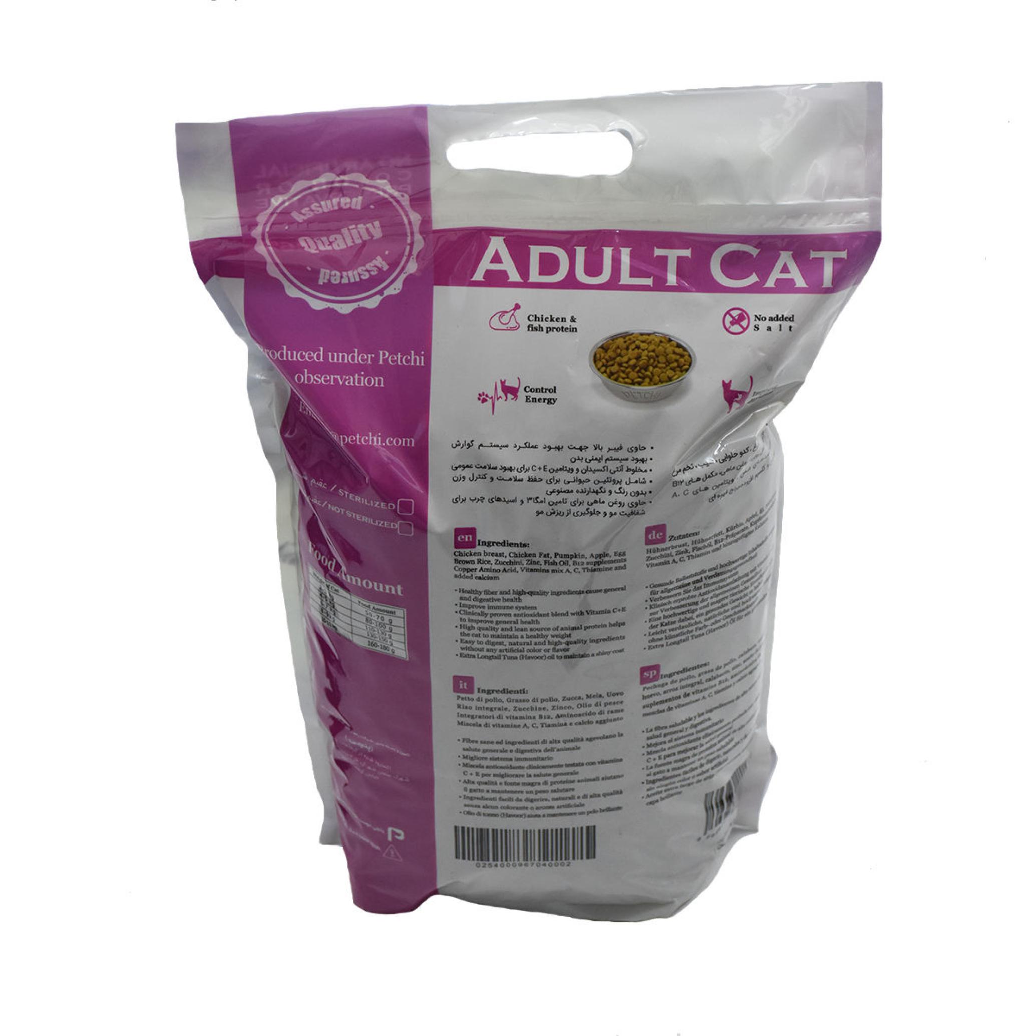 عکس پشت بسته بندیغذای خشک پرمیوم گربه پتچی مدل Adult Chicken & Fish وزن 400 گرم