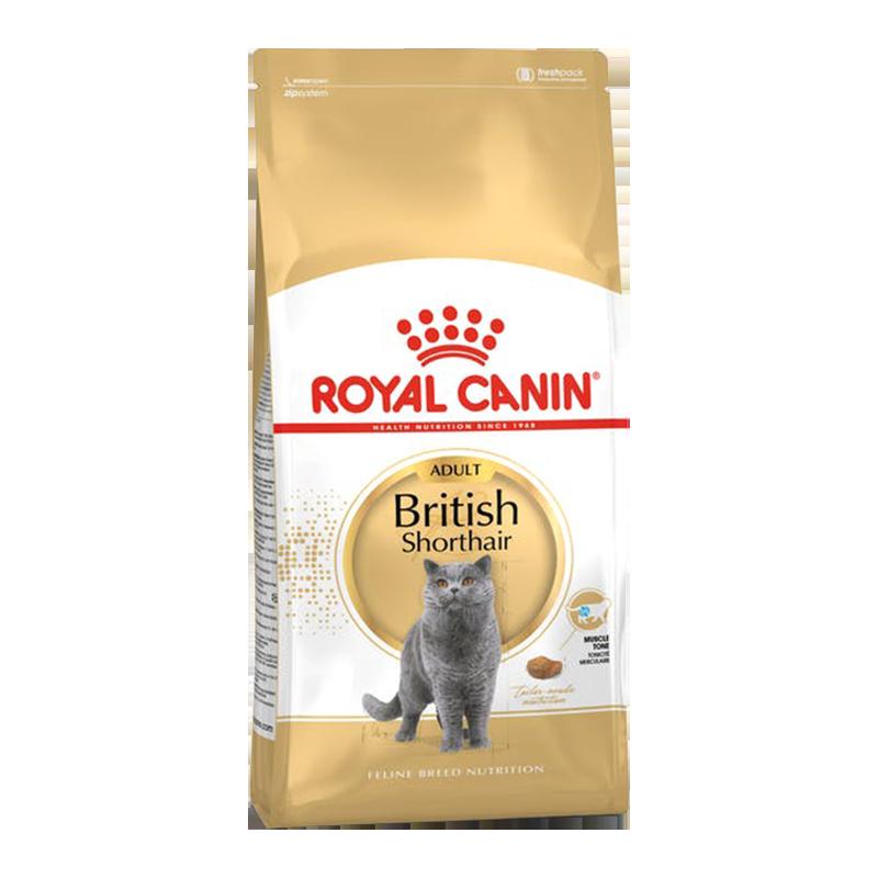 عکس بسته بندی غذای خشک بسته غذای خشک و تر گربه رویال کنین مدل Adult British ShortHair