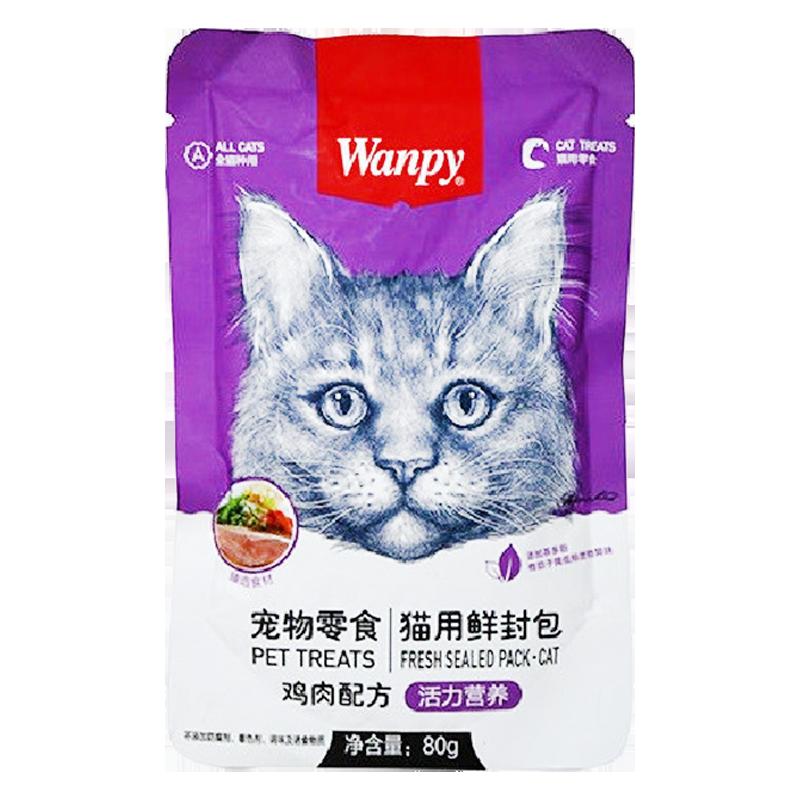 عکس بسته بندی پوچ گربه ونپی مدل Chicken & Vegetable وزن ۸۰ گرم