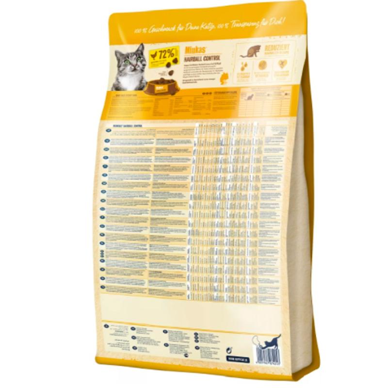 عکس پشت بسته بندی غذای خشک گربه هپی کت مدل Minkas HairBall Control وزن 10 کیلوگرم