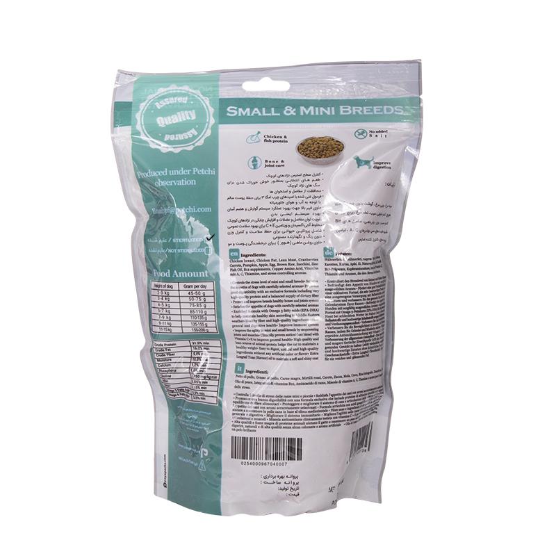 عکس پشت بسته بندی غذای خشک پرمیوم سگ پتچی مدل Adult Small & Mini Sterilized وزن 400 گرم