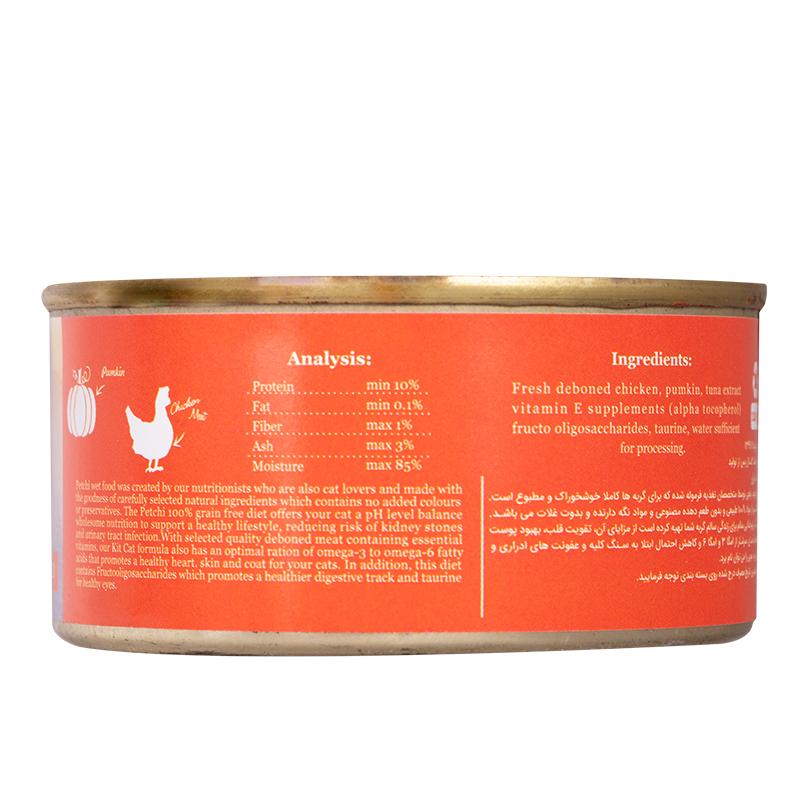 عکس پشت بسته بندی کنسرو غذای گربه پتچی مدل Chicken Clussic & Pumpkin وزن 120 گرم