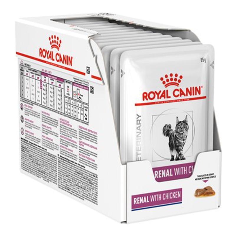 عکس دوم بسته بندی پوچ بسته غذای خشک و تر گربه رویال کنین مدل Renal