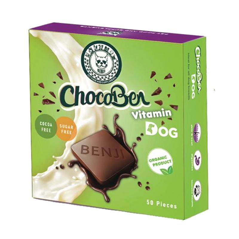عکس روی بسته بندی تشویقی سگ بنجی مدل ChocoBen Vitamin بسته 50 عددی