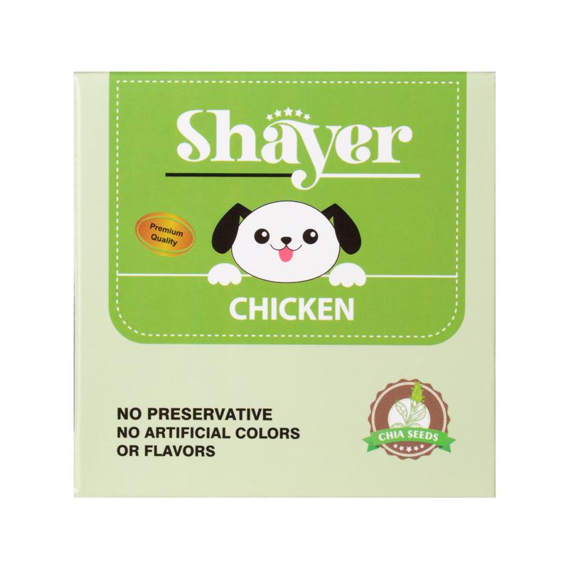 عکس تبلیغاتی جعبه کنسرو غذای توله سگ شایر مدل Chicken وزن 120 گرم