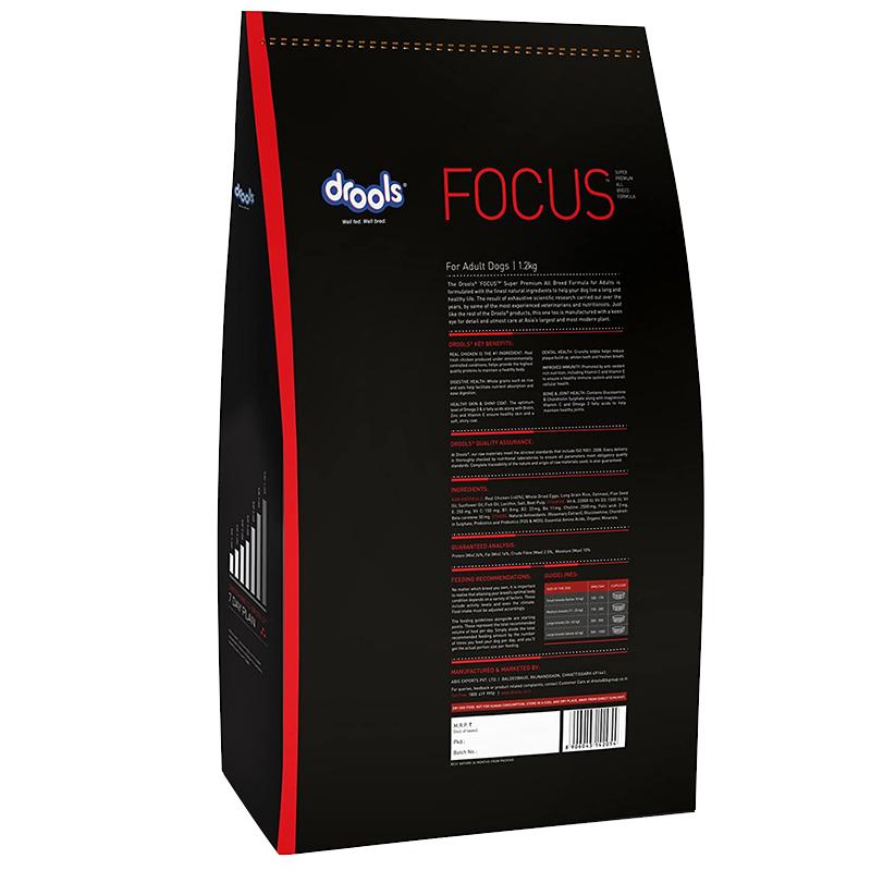 عکس توضیحات پشت بسته بندی غذای خشک سگ درولز مدل Focus Adult وزن 1.2 کیلوگرم