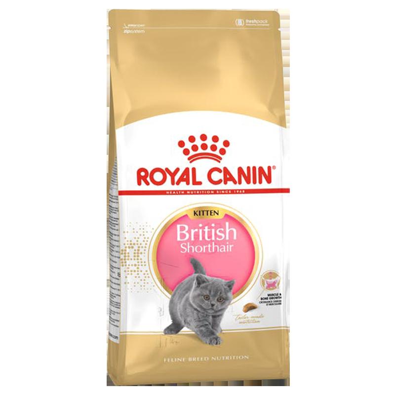 عکس بسته بندی غذای خشک گربه رویال کنین مدل Kitten British Shorthair وزن ۲ کیلوگرم