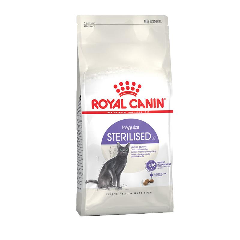 عکس بسته بندی غذای خشک گربه رویال کنین مدل Regular Sterilised وزن 2 کیلوگرم