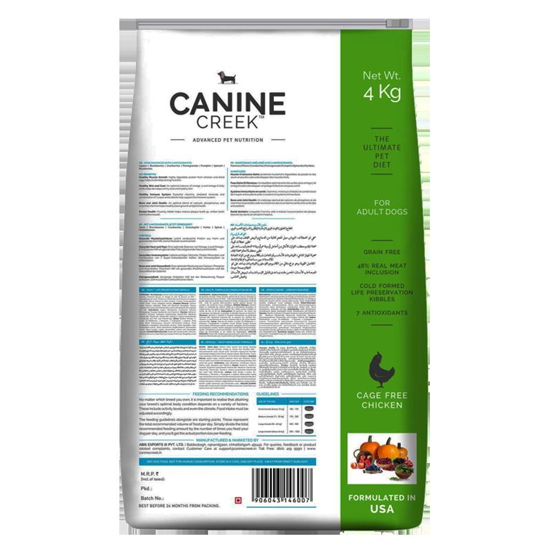 عکس پشت بسته بندی غذای خشک سگ کنین کریک مدل Adult وزن 4 کیلوگرم