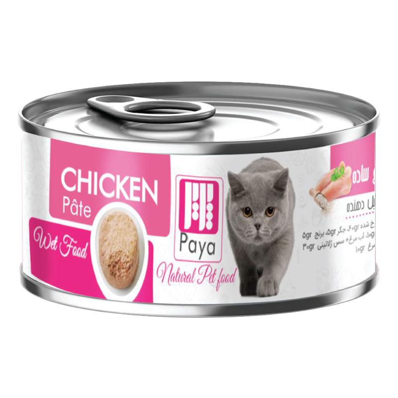 عکس بسته بندی کنسرو غذای گربه پایا مدل Chicken Fillet وزن 120 گرم