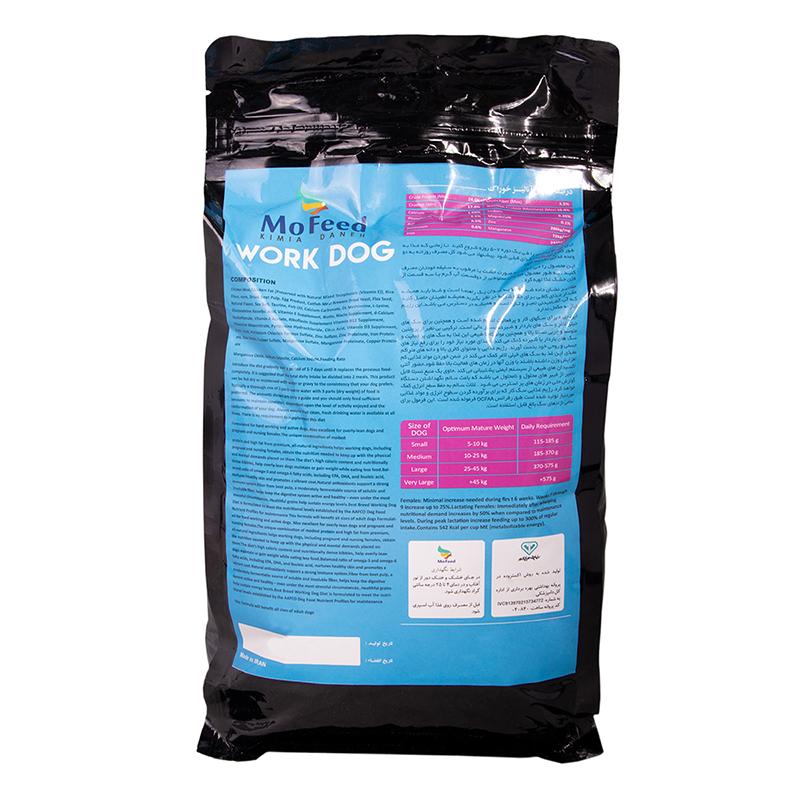 عکس پشت بسته بندی غذای خشک سگ مفید مدل Work Dog وزن 2 کیلوگرم