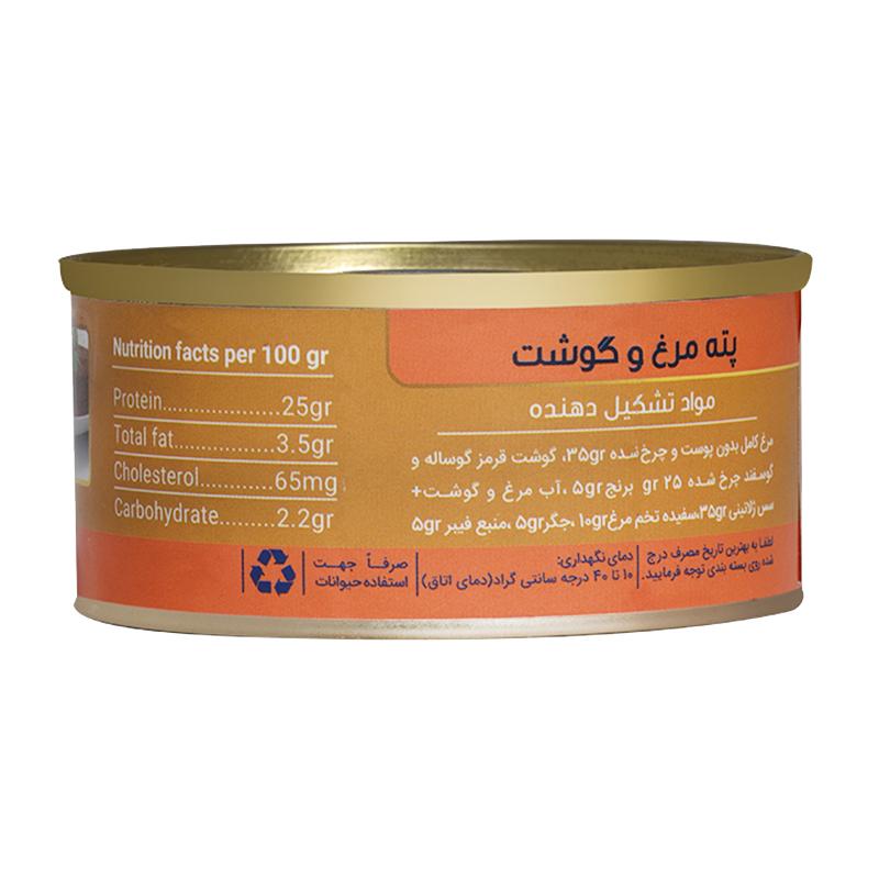عکس راهنمای تغذیه کنسرو غذای گربه آلما مدل Gold Chicken & Beef وزن 120 گرم