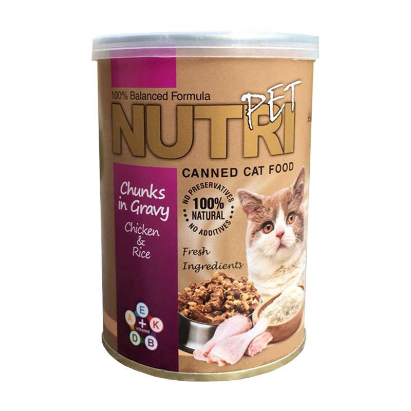 عکس کنسرو غذای گربه نوتری مدل Chicken & Rice وزن 425 گرم
